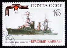 Russian Guards cruiser Krasnyi Kavkaz, circa 1973 Stock Photography