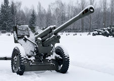 Russian  gun Royalty Free Stock Images