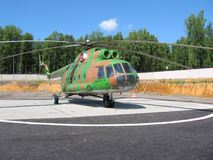 Russian helicopter Royalty Free Stock Image