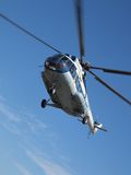 Russian Helicopter Stock Photo