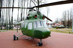 Russian helicopter in museum Royalty Free Stock Photo