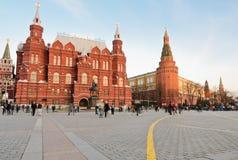 Russian Historic Museum Stock Image