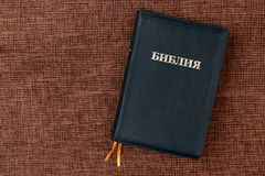 Russian Holy Bible on the table. The Russian Holy Bible on the table royalty free stock image
