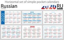 Russian horizontal pocket calendars 2020 stock photos