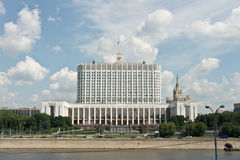 Russian House of Government in Moscow. Russia, Europe royalty free stock photography