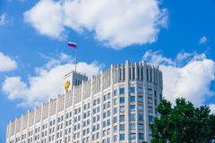 Russian House of Government Royalty Free Stock Image