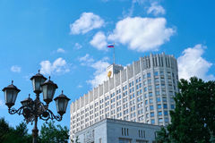 Russian House of Government in Moscow Royalty Free Stock Image
