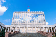 Russian House of Government in Moscow Royalty Free Stock Photography