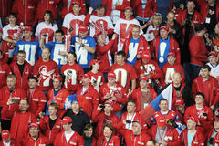 Russian ice hockey fans. Russian ice hockey team suporters before game Royalty Free Stock Photography