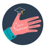 Russian icon cheat sheet. Icon on student`s day in the form of a hand with a cheat sheet for  exam and graduate caps  . translation from Russian student`s day Stock Images