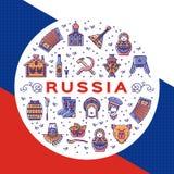 Russian icons circle infographics. Colorful Russian poster - flag, food, matryoshka doll, vodka, samovar, balalaika Royalty Free Stock Images