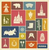 Russian icons Royalty Free Stock Photography