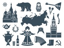 Russian icons Royalty Free Stock Photos