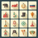 Russian icons Stock Image
