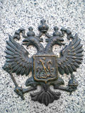 Russian imperal double-headed eagle. On the crimean Embankment Yalta stock images
