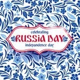 Russian Independence Day Celebration Banner. Day of Russia Illustration. Celebration of 12 June, 23 February, 4 november. Russian Independence Day Celebration Royalty Free Stock Image