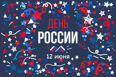 Russian Independence Day. Celebration Banner. Day of Russia Illustration. Celebration of 12 June, 23 February. Vector Royalty Free Illustration