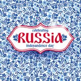 Russian Independence Day Celebration Banner. Day of Russia Illustration. Celebration of 12 June, 23 February, 4 november. Russian Independence Day Celebration Stock Photo