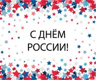 Russian inscription - Russia Day holiday text. Russia day poster, banner template, typography. Text and stars in colours of. Russian flag stock illustration