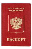 Russian international passport Stock Image