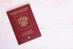 Russian international passport Royalty Free Stock Photos