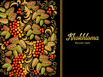 Russian Khokhloma painting ,Russian style decoration and design element, vector graphics. Royalty Free Stock Photo