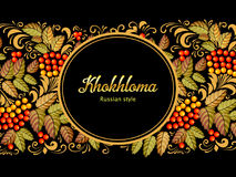 Russian Khokhloma painting ,Russian style decoration and design element, vector graphics. Royalty Free Stock Image