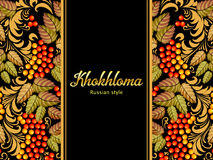 Russian Khokhloma painting ,Russian style decoration and design element, vector graphics. Stock Photography