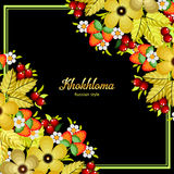Russian Khokhloma painting ,Russian style decoration and design element, vector graphics. Royalty Free Stock Images