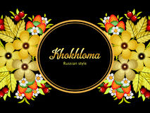 Russian Khokhloma painting ,Russian style decoration and design element, vector graphics. Stock Photo