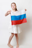 Russian kid Royalty Free Stock Images