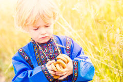Russian kids Royalty Free Stock Photo