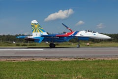 Russian Knights aerobatic group Stock Photography