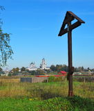 Russian landscape with a cross Stock Photos