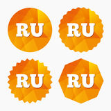 Russian language sign icon. RU translation. Stock Photography