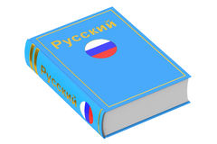 Russian language textbook, 3D rendering Stock Photo