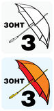 Russian Letter Z. An illustrated set of Russian letter Z standing for umbrellas royalty free illustration