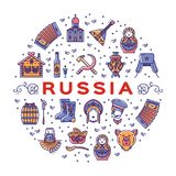 Russian line icons circle infographics. Russian traditional symbols Colorful poster. Russian line icons circle infographics. Russian traditional symbols - flag Royalty Free Stock Photography