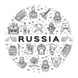 Russian line icons circle infographics. Russian traditional symbols - flag, food, matryoshka doll, vodka, samovar. Balalaika, bear, USSR, ornament and etc Royalty Free Stock Photo