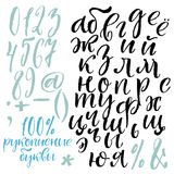 Russian lowercase calligraphy alphabet. Modern calligraphy cyrillic alphabet. Text in Russian - 100 percent handwritten letters. Set includes also numbers ans Royalty Free Stock Photo
