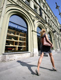 RUSSIAN LUXURY SHOPPING Stock Photo