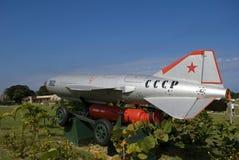 Russian made ballistic rocket and its launcher, Havana, Cuba Stock Images