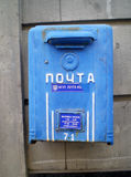 Russian mailbox. Blue mailbox on the street, Russia Royalty Free Stock Photo