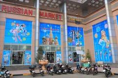 Russian market Ho Chi Minh City Saigon Vietnam Royalty Free Stock Images