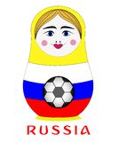 Russian matryoshka at the FIFA World Cup in Moscow. Vector illustration Royalty Free Stock Images