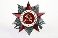 Russian medal. Old Russian military award on a white background Royalty Free Stock Photos