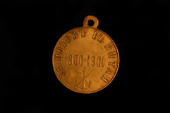 Russian medal Royalty Free Stock Photography