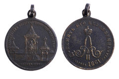 Russian medal macro Stock Photo