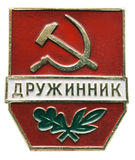 Russian metal pin. A closeup, isolated view of a metal Russian pin Royalty Free Stock Image