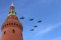 Russian military aircrafts fly in formation over Moscow during Victory Day parade, Russia. Victory Day (WWII) Stock Photos